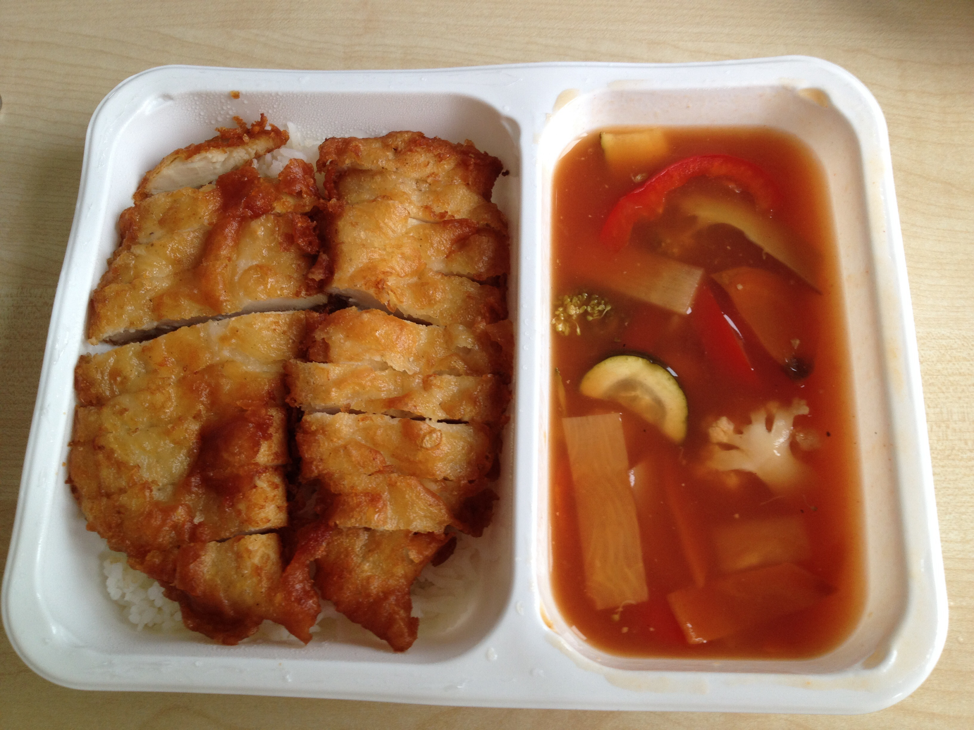 https://foodloader.net/BrollyLSSJ_2013-09-25_Mekong_Grill_-_Huhn_Suess_Sauer.jpg