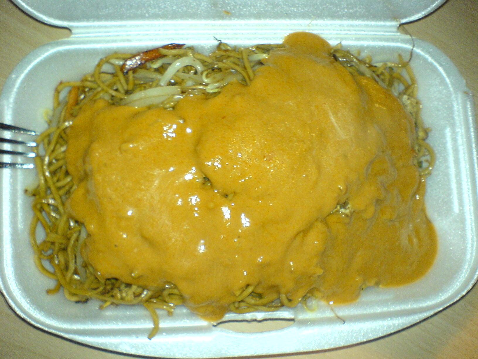 https://foodloader.net/Holz_2007-11-29_Asianudeln_in_Satesauce.jpg
