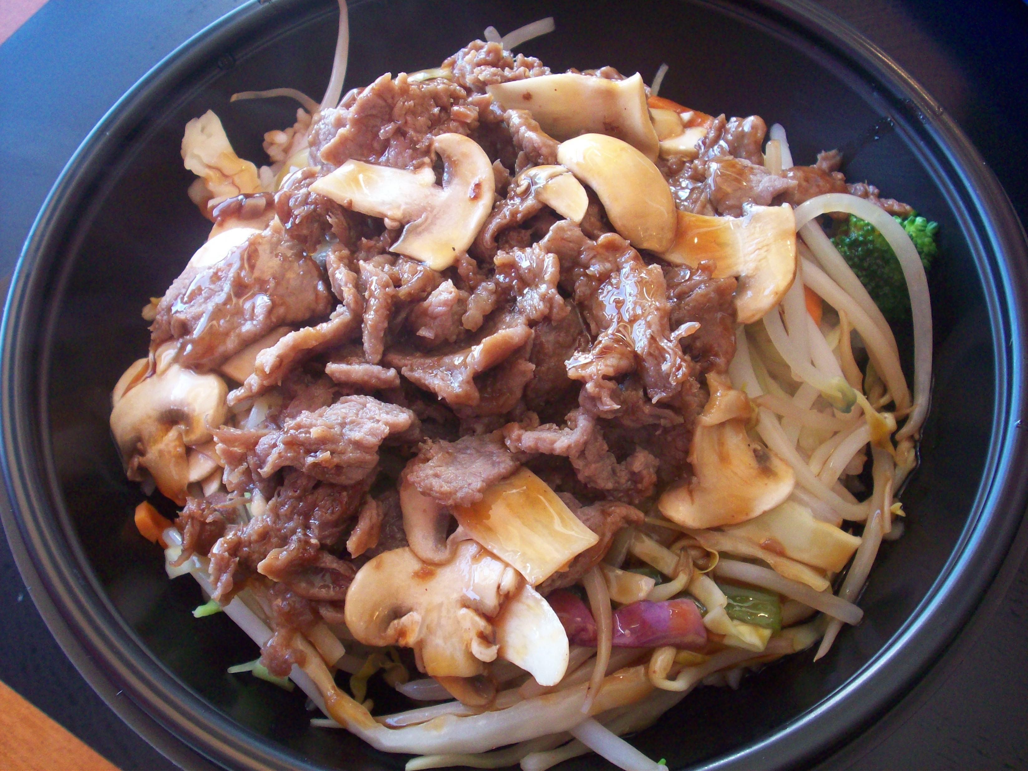 http://foodloader.net/cutie_2010-10-09_Beef_Teriyaki.jpg
