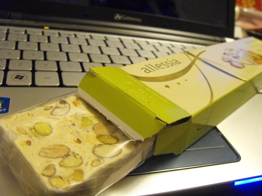 http://foodloader.net/cutie_2011-02-07_Soft_Nougat.jpg