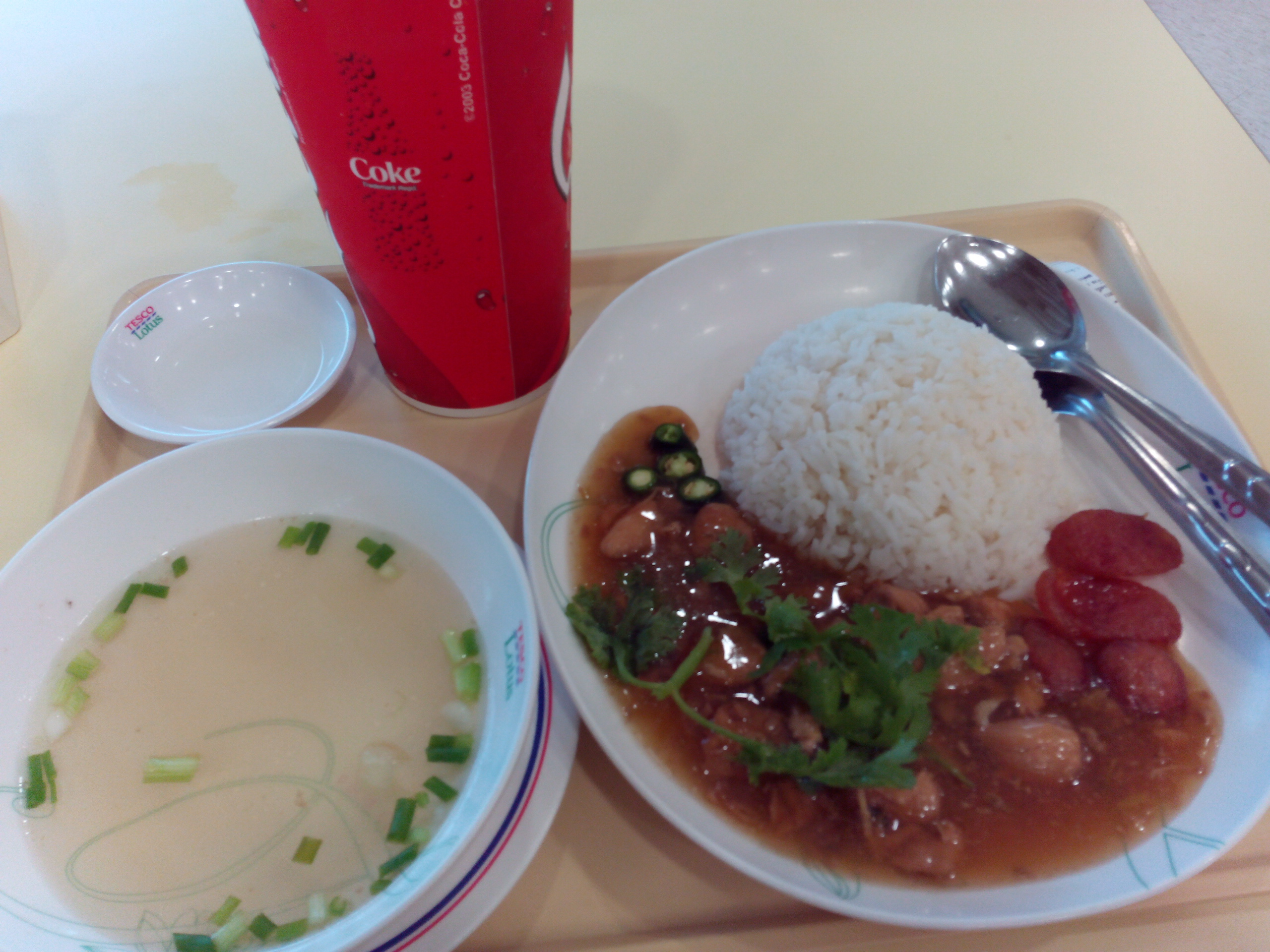 http://foodloader.net/finate_2014-06-04_Rice_and_chicken.jpg