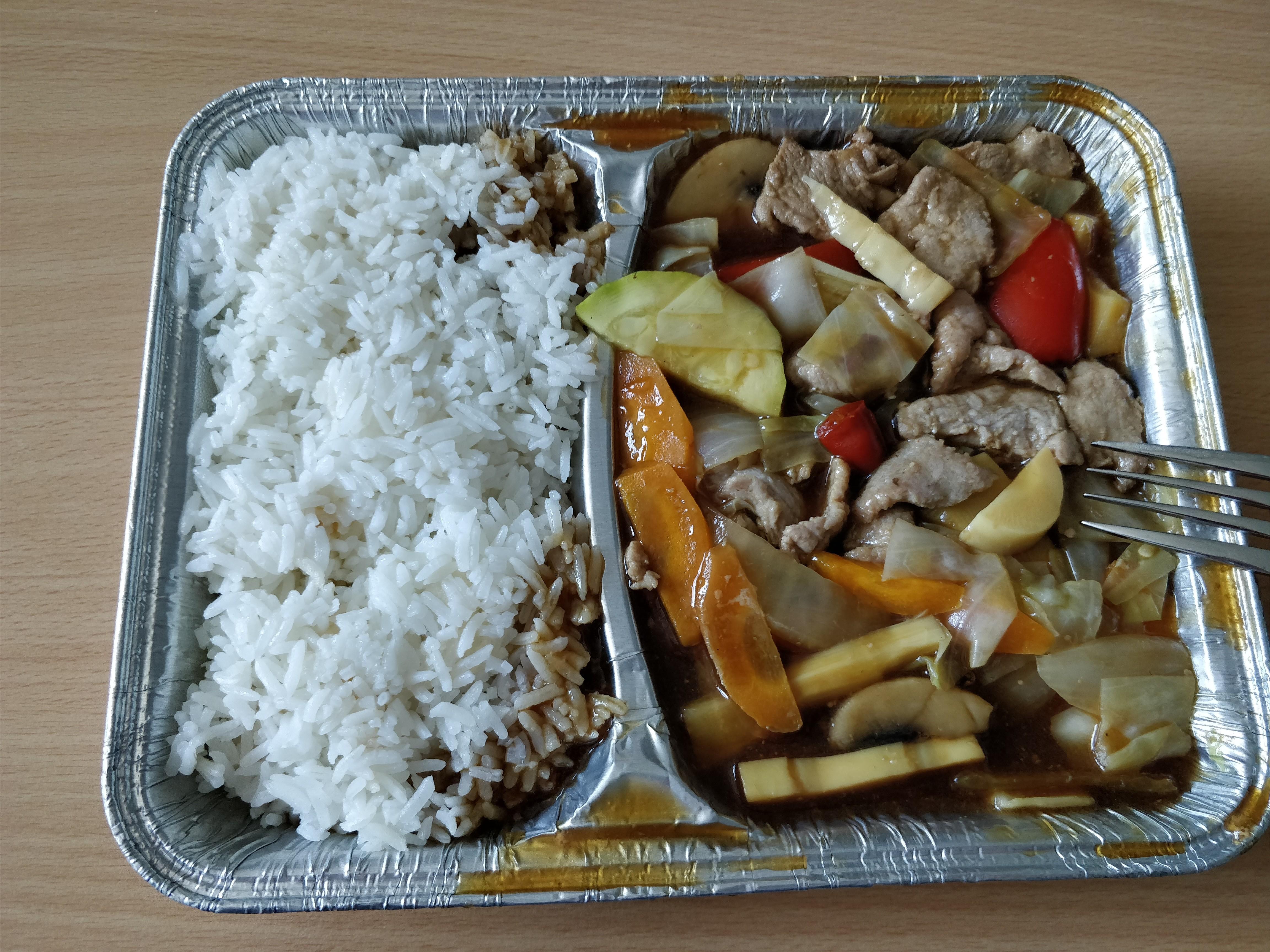 http://foodloader.net/nico_2017-07-19_reis-schweinefleisch-gemuese.jpg