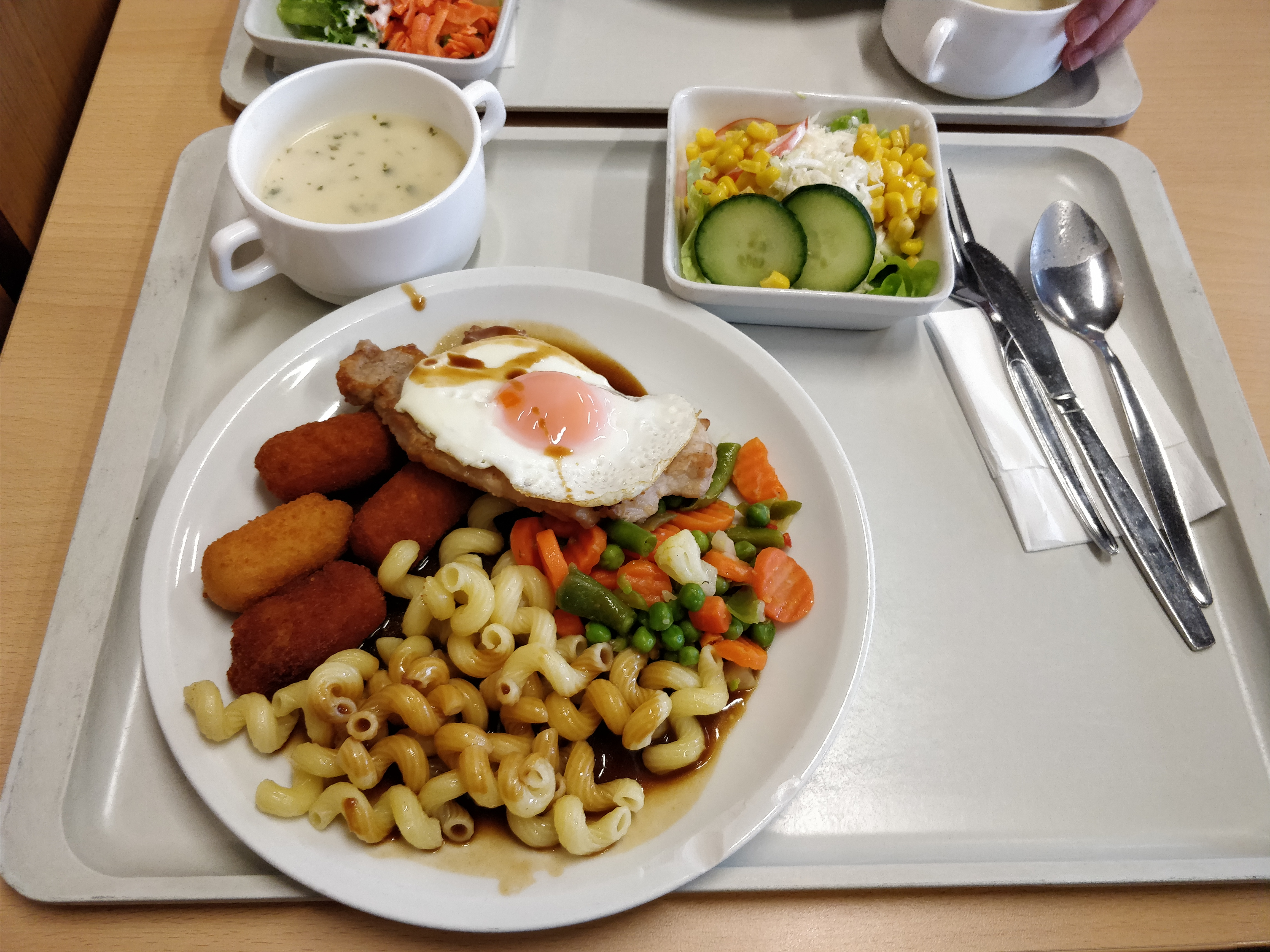 http://foodloader.net/nico_2017-11-13_kantinenfrass.jpg