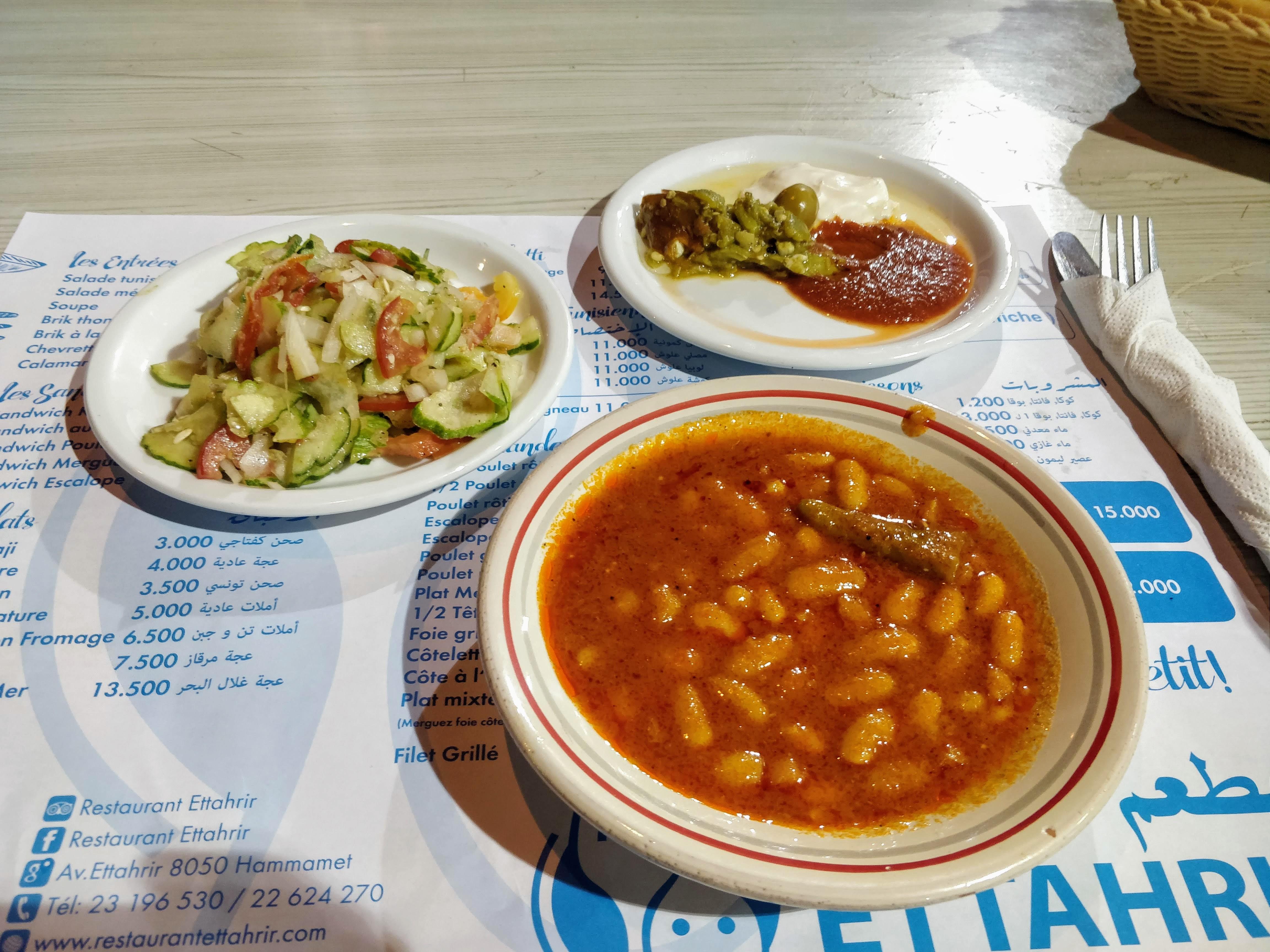 https://foodloader.net/nico_2019-07-08_bohnensuppe-salat.jpg