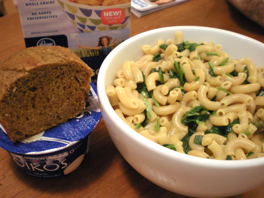 https://foodloader.net/sweetie_2013-11-24_homemade_banana_bread__greek_yogurt__mac_and_cheese__spinach.jpg